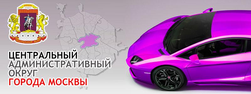 Автоломбарды Северного округа Москвы