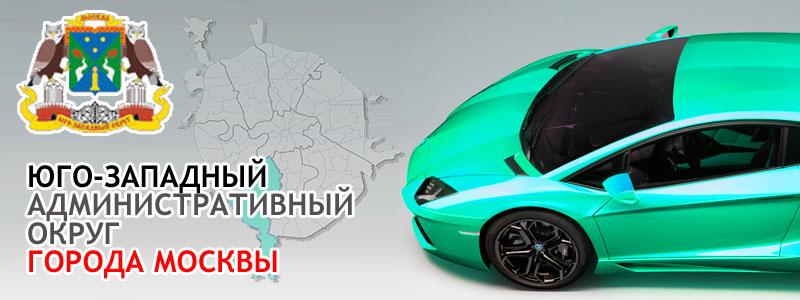 Автоломбарды москвы зао автосалон автолидер в г москве