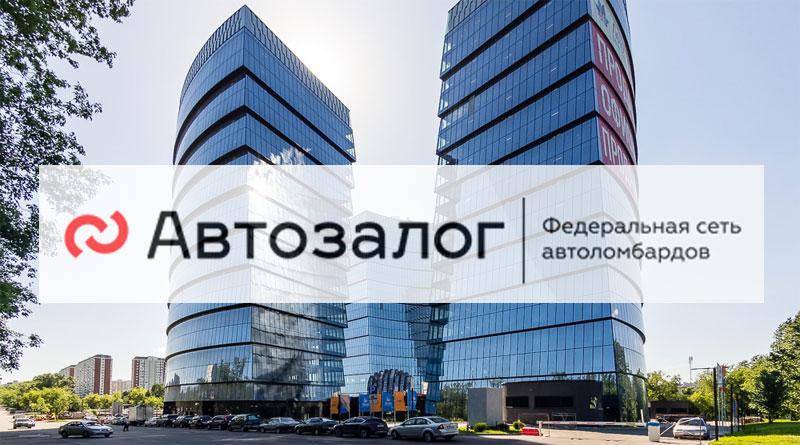 """Автоломбард """"Автозалог"""" в ЮЗАО"""