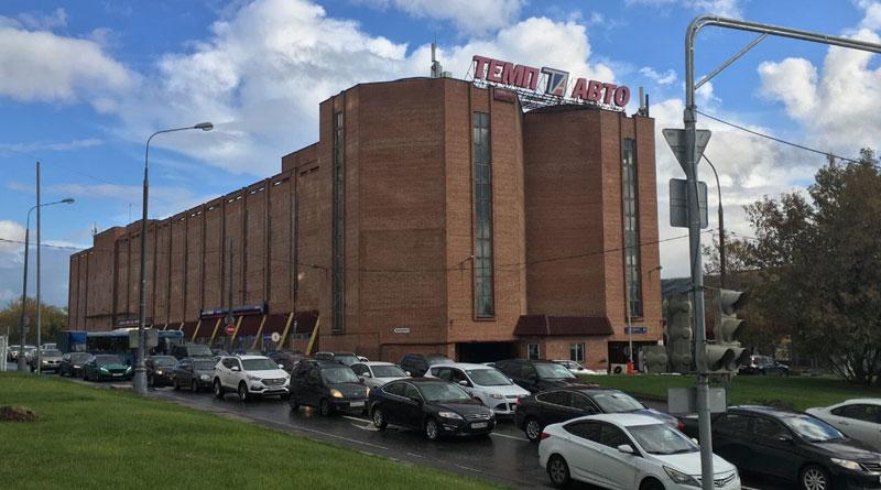 Здание Темп Авто на Дмитровском шоссе